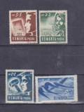 Cumpara ieftin ROMANIA 1948 UNIUNEA TINERETULUI MUNCITOR, MNH, Nestampilat