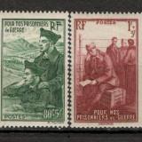 Franta.1941 Pentru prizonierii nostrii XF.115, Nestampilat