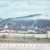 Bnk cp Manastirea Sucevita - Vedere - uzata - Carte Postala Bucovina dupa 1918, Necirculata, Printata
