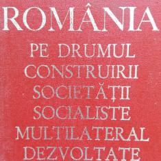 NICOLAE CEAUSESCU - ROMANIA 9