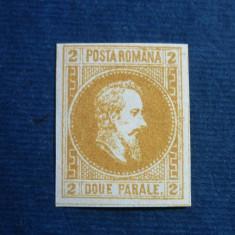 Romania, LP.14 - 1864 Cuza neemise 2 PAR cu guma