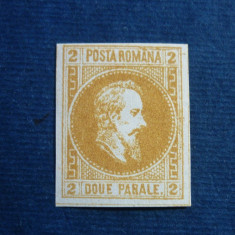 Romania, LP.14 - 1864 Cuza neemise 2 PAR cu guma - Timbre Romania, Nestampilat