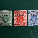 LOT TIMBRE HONG KONG CU SUPRATIPAR CHINA GEORGE V ANGLIA/COLONII, Stampilat