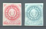 1862 Argentina Mi. 5 si 7 fara guma, Nestampilat