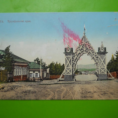 HOPCT P 73 -CRUCEA ROSIE/PRIZONIERI DE RAZBOI WW I-RUSIA ROMANIA-CENZURA 1916