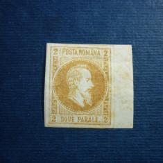Romania, LP.14 - 1864 Cuza neemise 2 PAR cu guma, sarniera