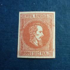 Romania, LP.14 - 1864 Cuza neemise 20 PAR cu guma - Timbre Romania, Nestampilat