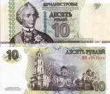 TRANSNISTRIA 10 rubles 2007 (2012) UNC!!!