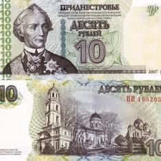 TRANSNISTRIA 10 rubles 2007 (2012) UNC!!! - bancnota europa