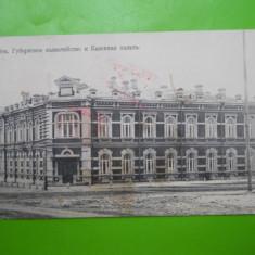 HOPCT P 72 -CRUCEA ROSIE/PRIZONIERI DE RAZBOI WW I-RUSIA UNGARIA-CENZURA 1916