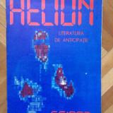 Revista Helion 1983
