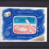 ROMANIA 1976 LP 915 J. O. DE VARA MONTREAL COLITA NEDANTELATA MNH - Timbre Romania, Nestampilat