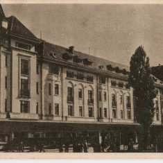 DOLJ - CRAIOVA, MAGAZINUL DE STAT, CRAIOVA 1950 - Carte Postala Oltenia dupa 1918, Circulata, Fotografie