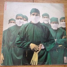 RAINBOW - DIFFICULT TO CURE ( 1981, POLYDOR, Made in UK) vinil vinyl - Muzica Rock