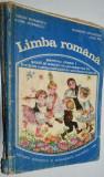 Manual LIMBA ROMANA pentru clasa I -nationalitati conlocuitoare 1984, Clasa 1