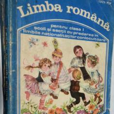 Manual LIMBA ROMANA pentru clasa I -nationalitati conlocuitoare 1984 - Manual scolar, Clasa 1