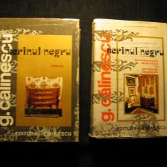 George Calinescu - Scrinul Negru (ed. 1977) romanul + Documentatie materiala etc