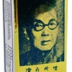 Solutie Suifan Originala - Stimulente sexuale