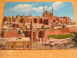 BVS - EGIPT, Necirculata, Fotografie