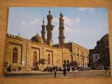 BVS - EGIPT, Danemarca, Necirculata, Fotografie