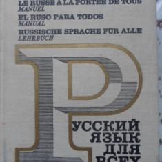 Russian For Everybody (limba Rusa Pentru Toti Manual) - E. Stepanova, Z. Ievleva, L. Trusina, 400645 - Carte in alte limbi straine