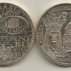 ROMANIA 50 BANI 2012 Neagoe Basarab, UNC, (necirculata) din fisic - Moneda Romania, Alama