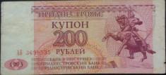Bancnota 200 RUBLE CUPOANE - TRANSNISTRIA, anul 1993 *cod 416 B foto