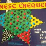 "Joc ""sah chinezesc "" - Joc board game"