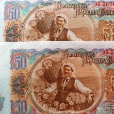 Lot/Set 2 Bancnote Serii Consecutive 10 LEVA - BULGARIA, anul 1951 *cod 535 UNC - bancnota europa