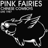 Pink Fairies - Chinese.. -Deluxe- ( 2 VINYL ) - Muzica Pop