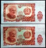 Lot/Set 2 Bancnote Serii Consecutive 10 LEVA - BULGARIA, anul 1951 *cod 544 UNC