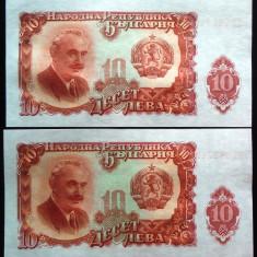 Lot/Set 2 Bancnote Serii Consecutive 10 LEVA - BULGARIA, anul 1951 *cod 544 UNC - bancnota europa