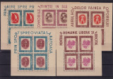 ROMANIA  1946 , LP 197 a ,   TINERETUL PROGRESIST BLOCURI  DE 4  TIMBRE MNH, Nestampilat