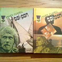 TAI-PAN * 2 Vol. - James Clavell - Editura Meridiane, 1991, 443+559 p. - Roman