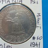 500 LEI  1941 - STEFAN