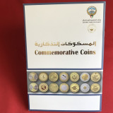 Catalog monede si medalii comemorative Kuwait
