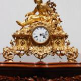 Important ceas de salon stil rococo