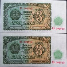 Lot/Set Bancnote 3 Leva- BULGARIA 1951: SERII CONSECUTIVE/necirculate *cod 543