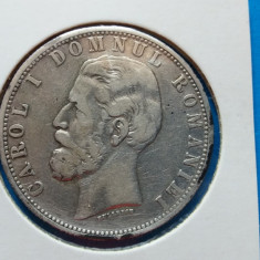 5 LEI 1881 - Moneda Romania