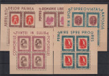 ROMANIA 1946  LP 197a  TINERETUL PROGRESIST BLOCURI  DE 4  TIMBRE  MNH, Nestampilat