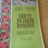 N. CARTOJAN--CARTE DE LIMBA ROMANA PENTRU CLASA A II-A SECUNDARA - 1935 - Carte veche