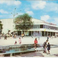 MOLDOVA - BALTI - CINEMATOGRAFUL KOTOVSKI, Necirculata, Printata