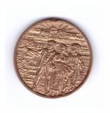 Medalia XXV ani de la incheierea cooperativizarii agriculturii