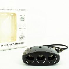 Prelungitor bricheta 3 cai cu butoane si USB AL-090817-6