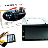 PLAYER Auto MP3 / MP5 Bluetooth AL-080817-12 - CD Player MP3 auto
