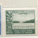 1953 Romania, LP 348-Luna Padurii -MH - Timbre Romania, Nestampilat