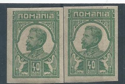 1917 Romania,LP 70 a-Ferdinand -necirculate(40 Bani) X 2-MNH foto