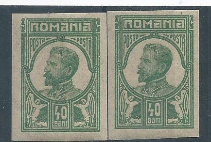 1917 Romania,LP 70 a-Ferdinand -necirculate(40 Bani) X 2-MNH foto mare