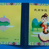 CHINA-Carnet: picturi --serie completa-nestamp, -mnh - Timbre straine, Stampilat