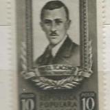 1951 Romania, LP 291 - Pavel Tcacenco -MH - Timbre Romania, Nestampilat